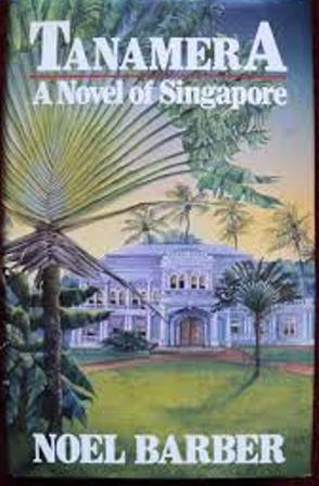 Image for Tanamera: A Novel of Singapore