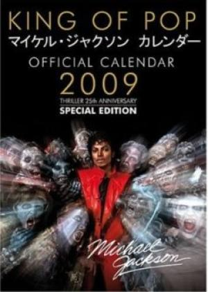 Image for Michael Jackson Official Calendar 2009: Thriller 25th Anniversary Special Edition