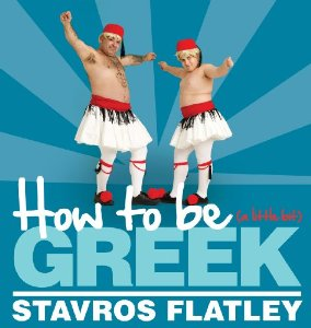 Image for How to be (a Little Bit) Greek