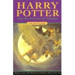 Prisoner Of Azkaban Book Spine